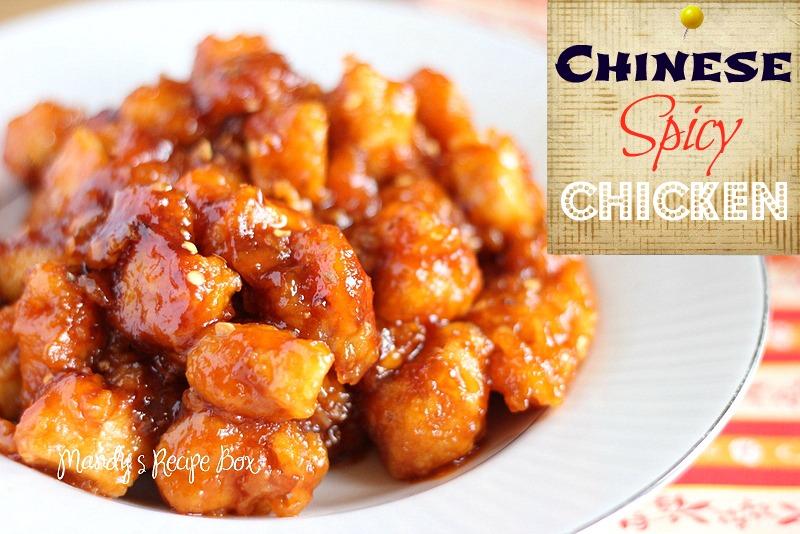 Chinese Spicy Chicken Mandy S Recipe Box